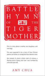 Battle Hymn of the Tiger Mother – WANT GOTTA HAVE